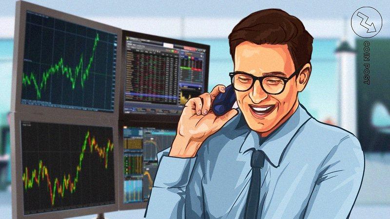 Forbes выйдет на фондовый рынок через слияние с компанией SPAC