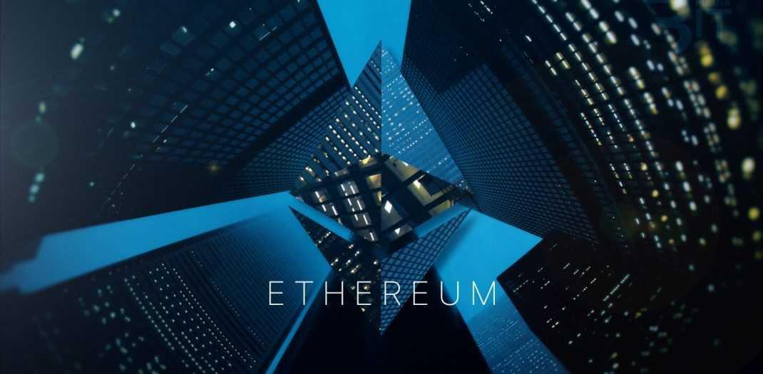 Обновление Ethereum