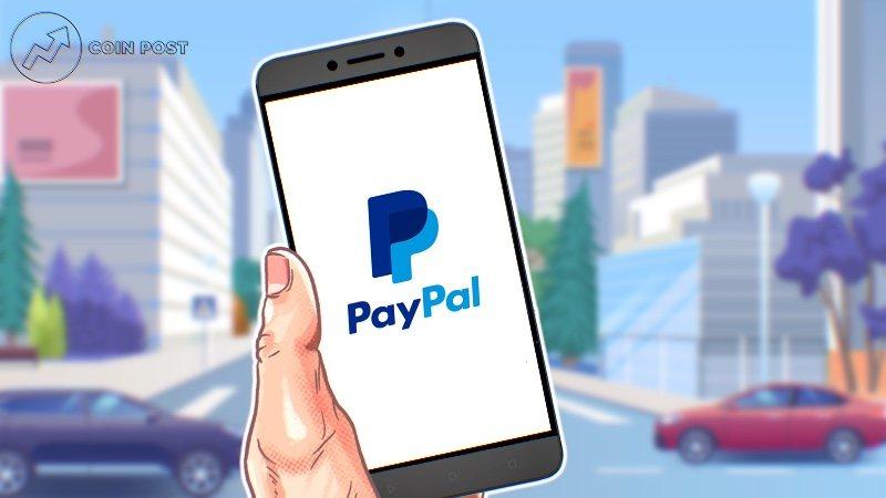PayPal запустила возможность покупки криптовалют в Великобритании
