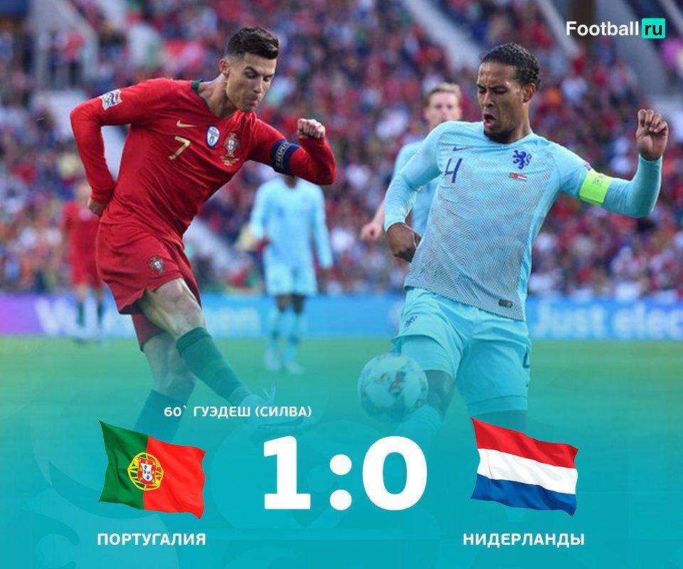Португалия - победитель Лиги наций