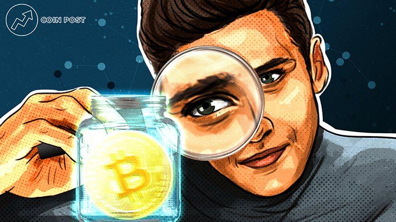 Биткоин – единственная криптовалюта