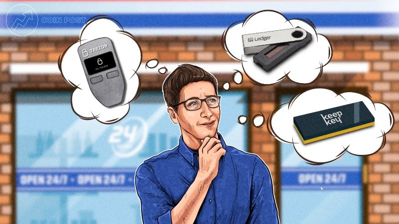 Аппаратные кошельки для криптовалют