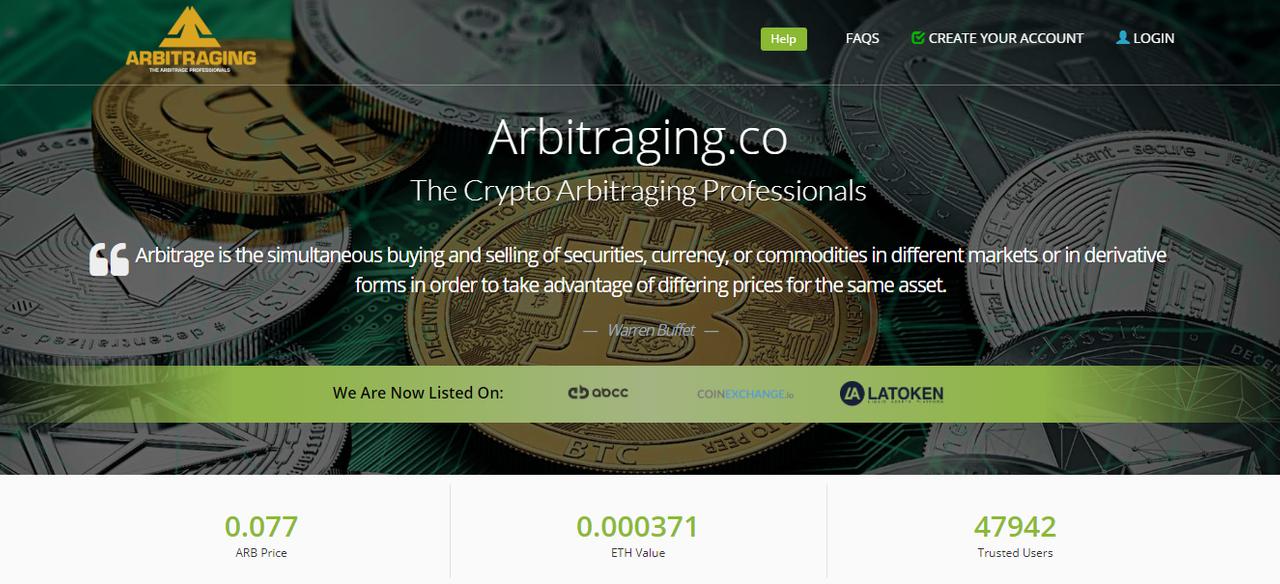 Официальный сайт проекта Arbitraging