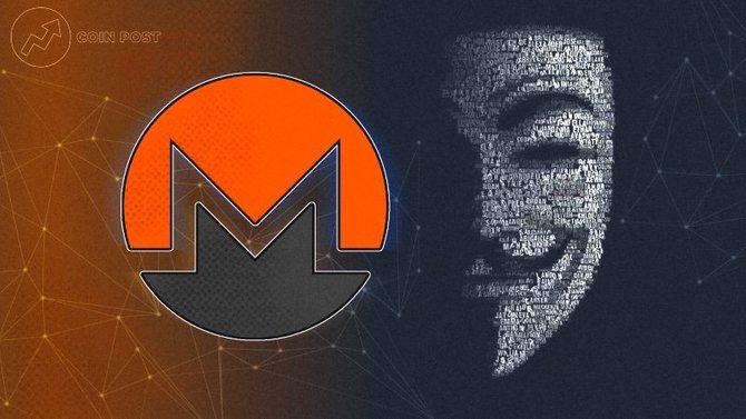 Анонимная криптовалюта Monero