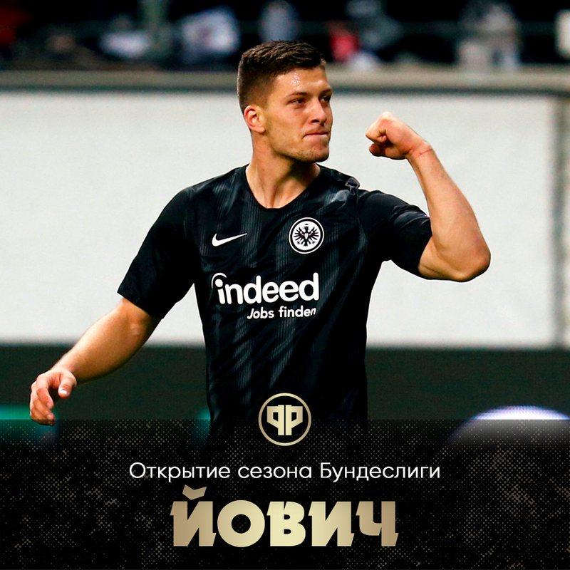 Лука Йович стал главным открытием Бундеслиги-2018/19