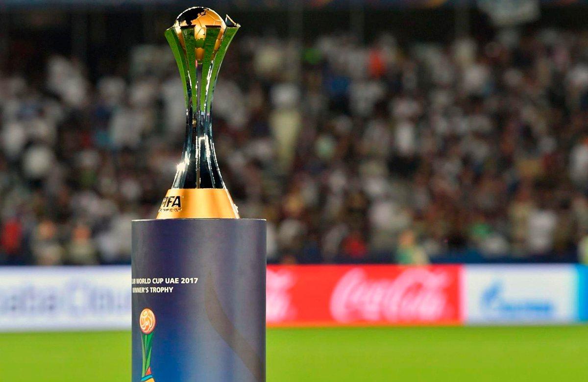 Трофей клубного чемпионата мира