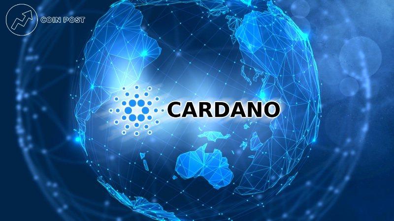 Новости Cardano, которые могут привести к пампу