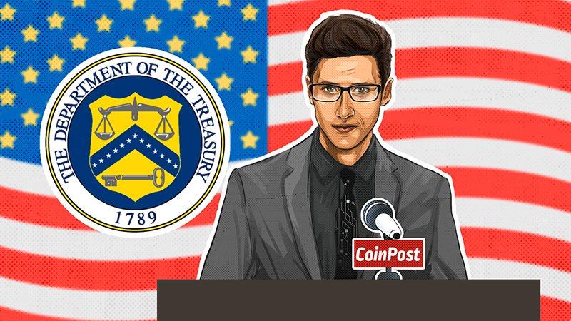 ФБР и блокчейн