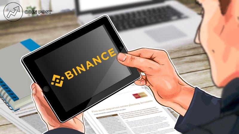 Binance запустит собственный маркетплейс для NFT-токенов в июне 2021 года
