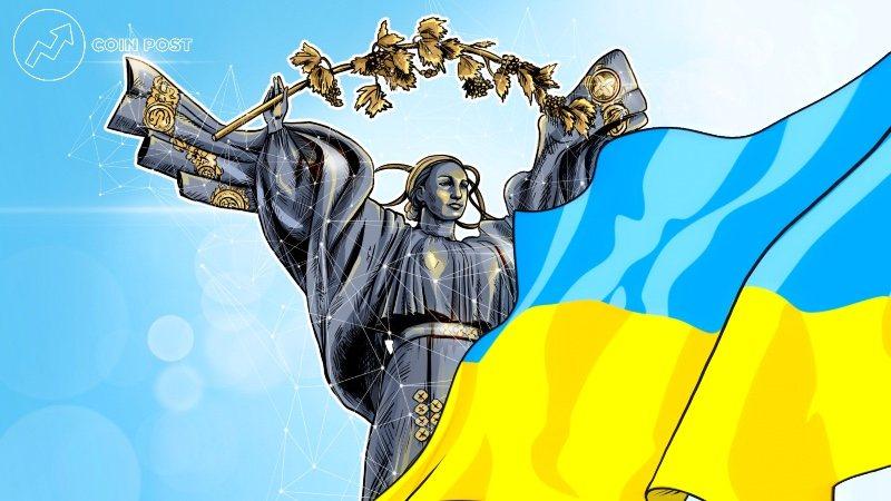 Украина приняла закон, регулирующий рынок криптовалют