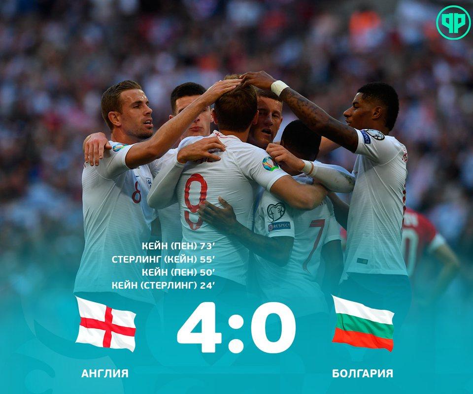 Англия разгромила Болгарию 4:0