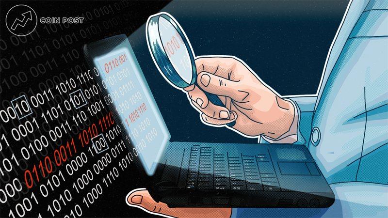 Криптовалютные преступления