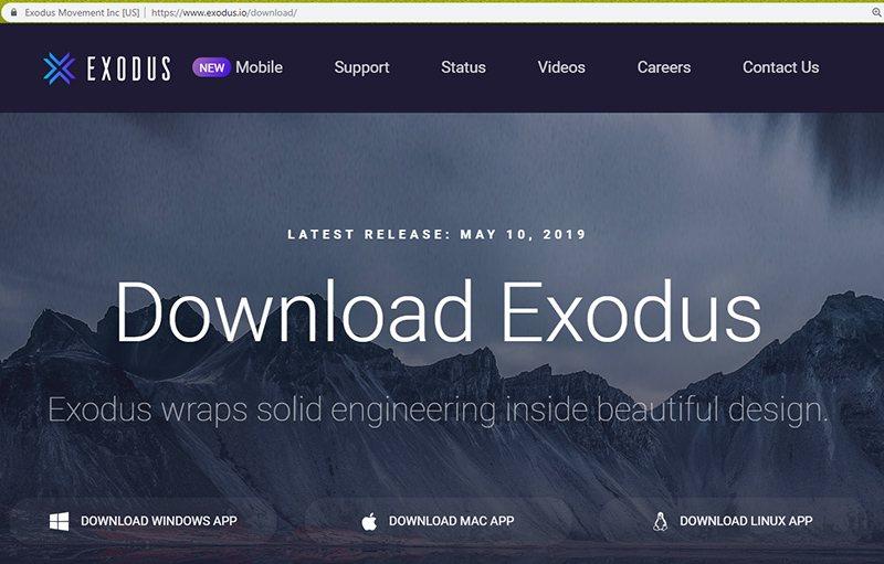 Выбор версии кошелька Exodus для скачивания