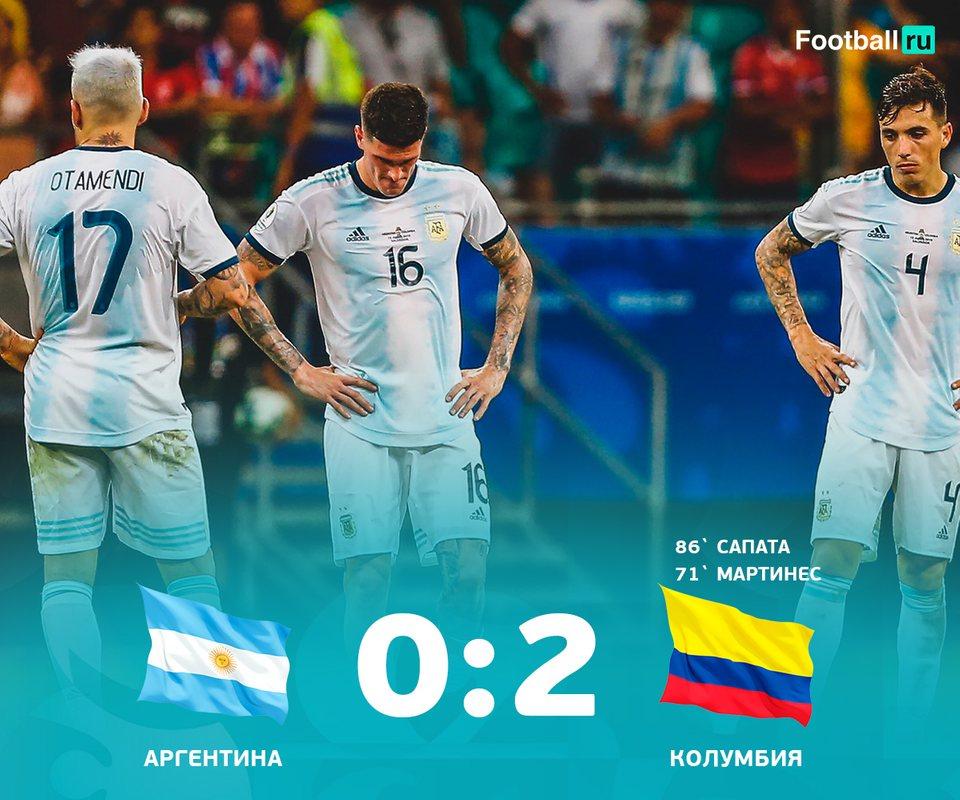 Аргентина уступила Колумбии на Копа Америка