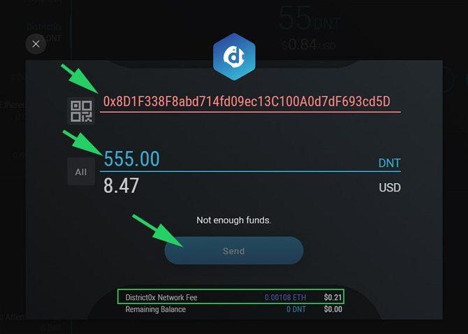 Оформление транзакции по отправке средств через Exodus