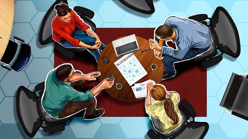 Сотрудничество в криптоиндустрии