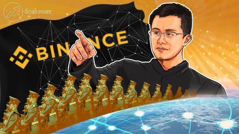 Чанпэн Чжао заявил, что Binance.US выйдет на IPO в ближайшие три года