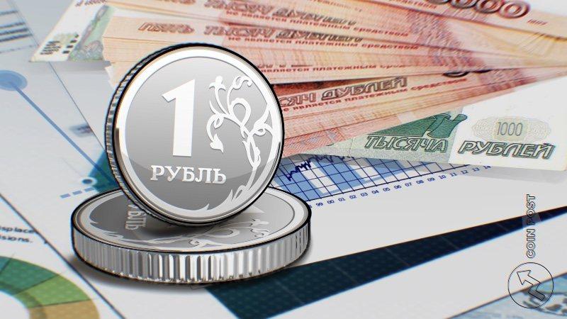 Центробанк РФ повысил прогноз по инфляции в 2021 году