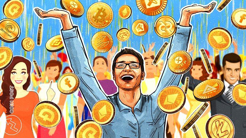 Бесплатная криптовалюта