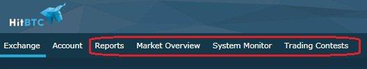 Рабочая панель биржи