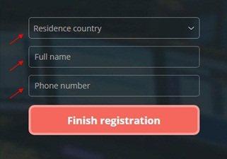 Регистрация на HitBTC