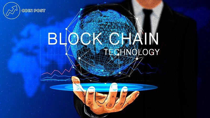 Применение технологии блокчейн
