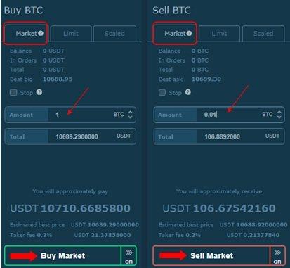 Покупка/продажа криптовалюты