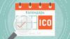 Календарь ICO июль с 04.07 по 25.07.2019