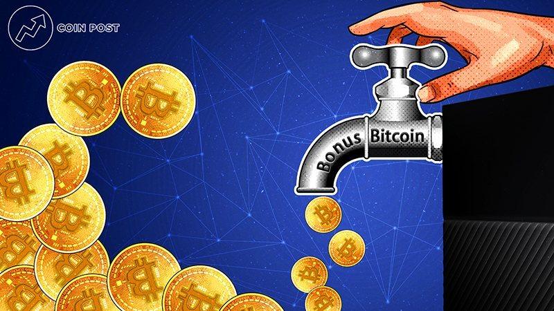 bitcoin minerario cap guadagnare bitcoin gratis senza investimento