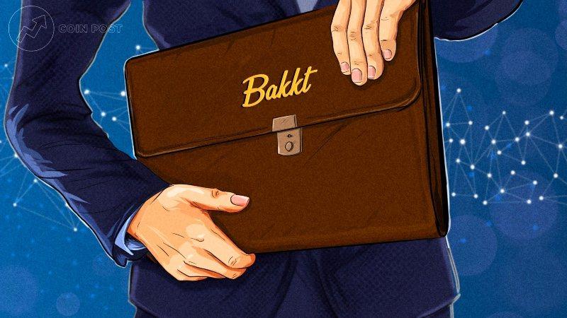 Платформа Bakkt запустила криптовалютную дебетовую карту Visa