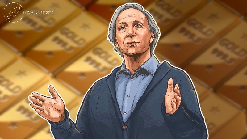 Рэй Далио заявил об инвестициях в биткоин