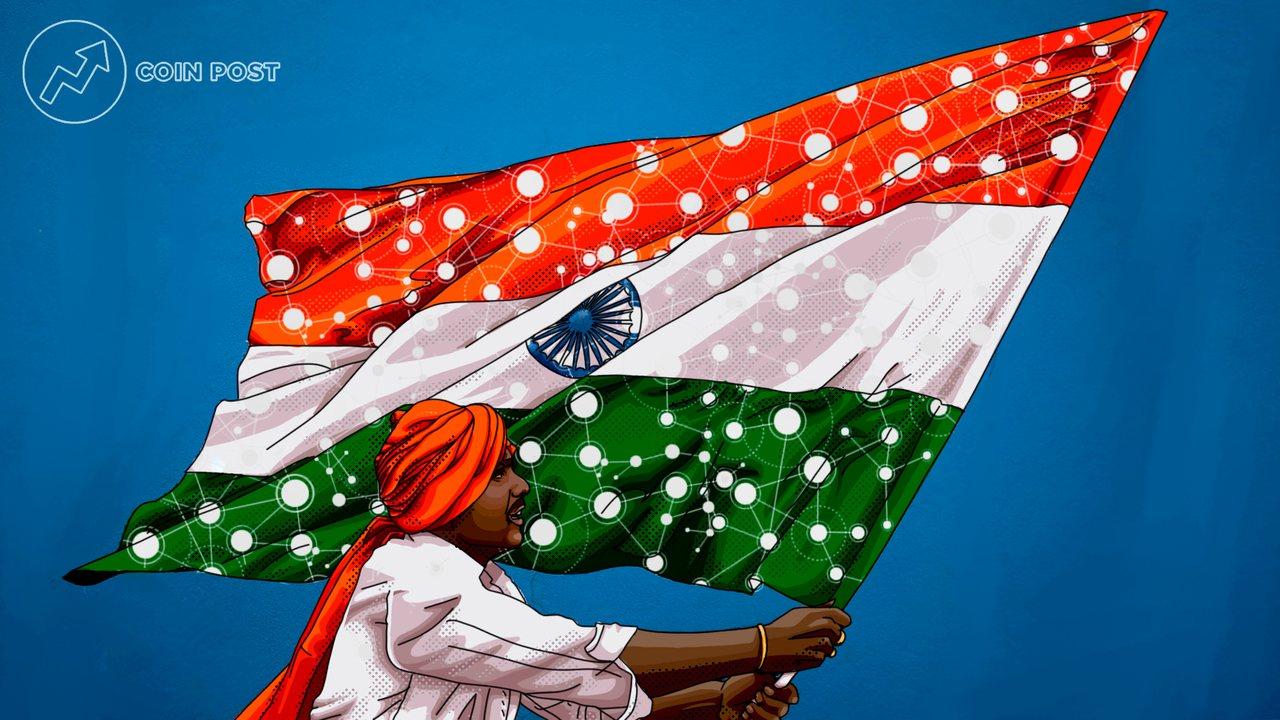 Индия запрет криптовалют