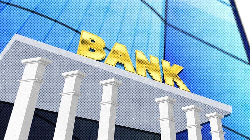 Блокчейн-технология в банковской сфере