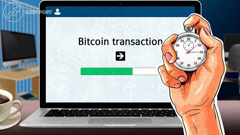 Транзакция в блокчейне биткоина