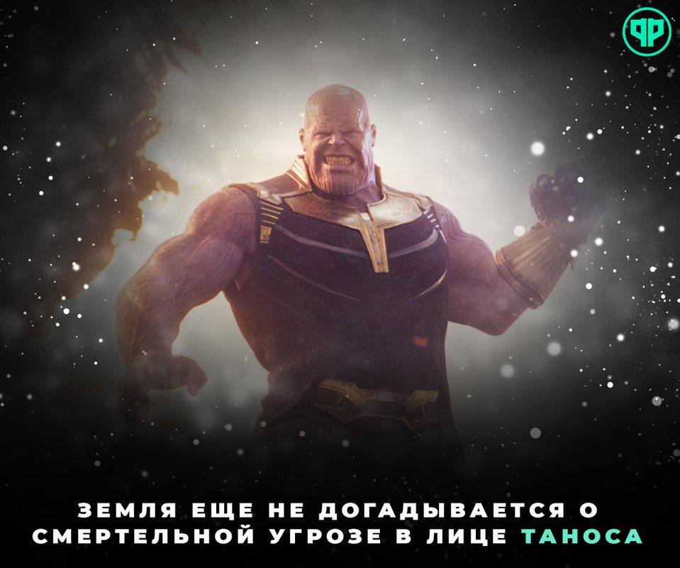 Танос – главный злодей Вселенной Marvel