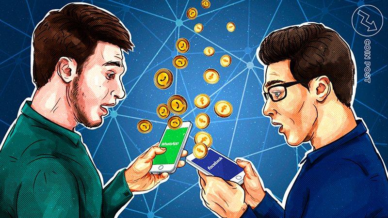 WhatsApp поддерживает криптовалюту
