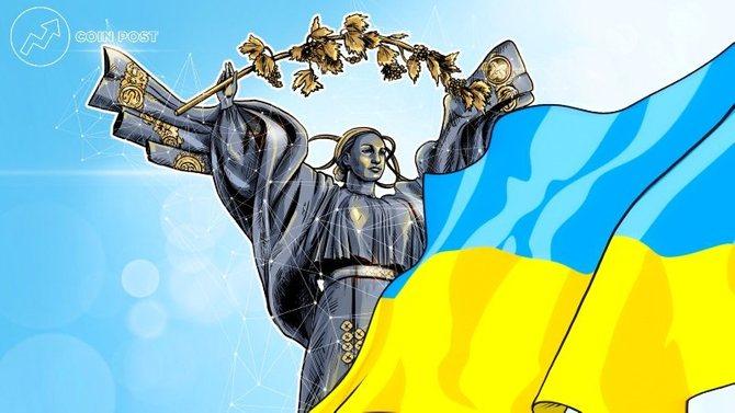 ИспользованиеPayoneer в Украине