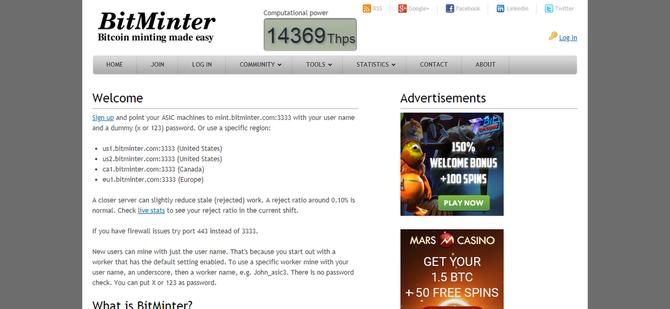 Официальный сайт программы BitMinter