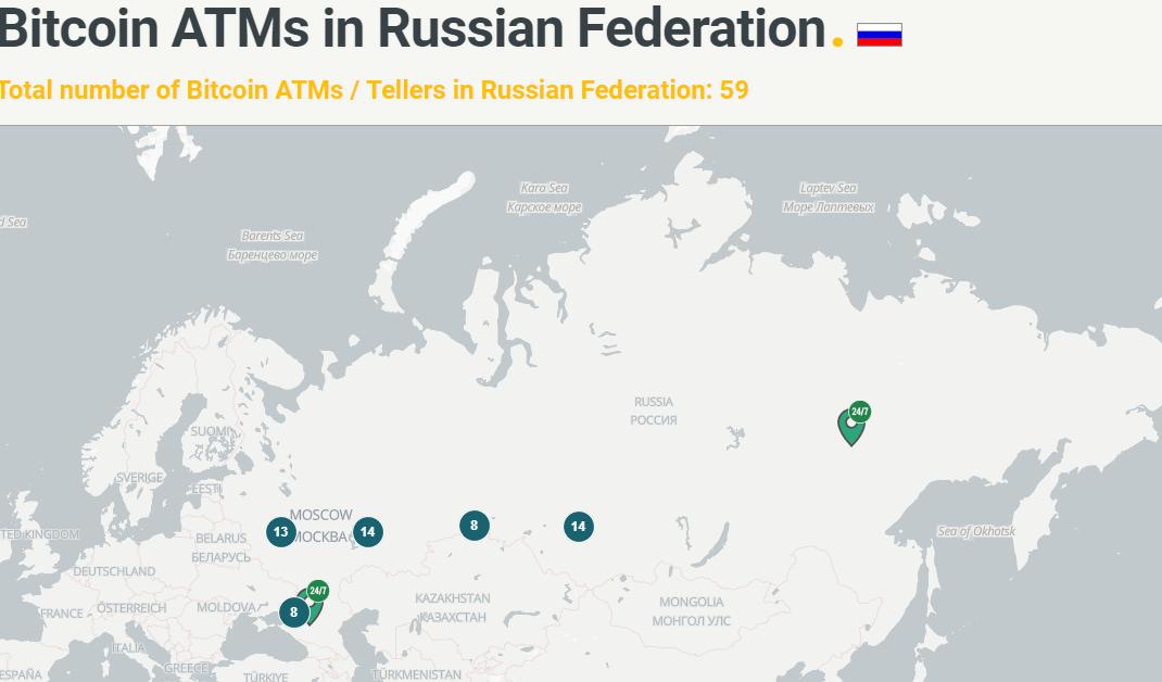 Карта биткоин-криптоматов в России