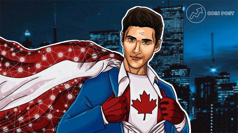 Крипторегулирование в Канаде