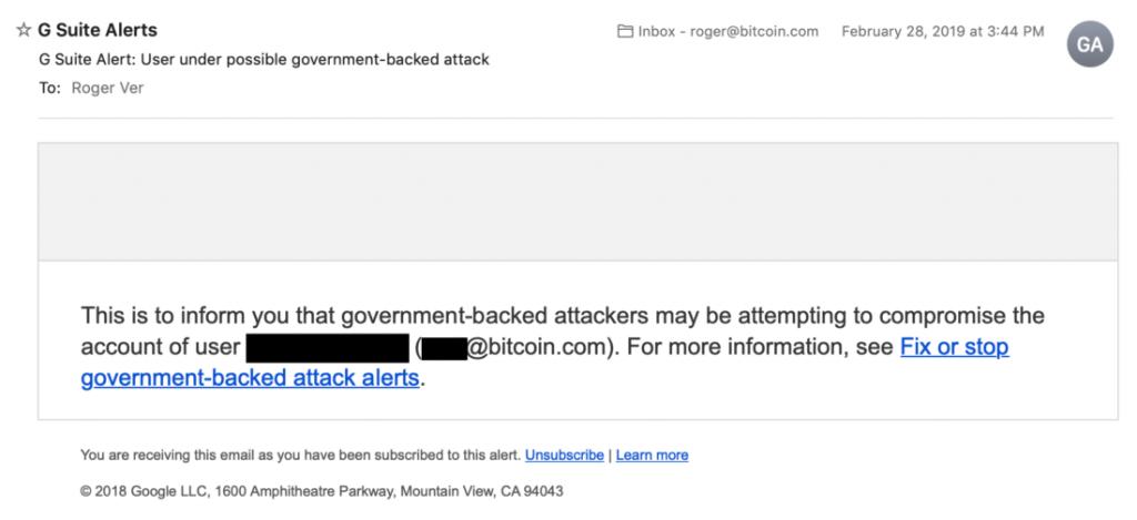 Предупреждение Google Suite