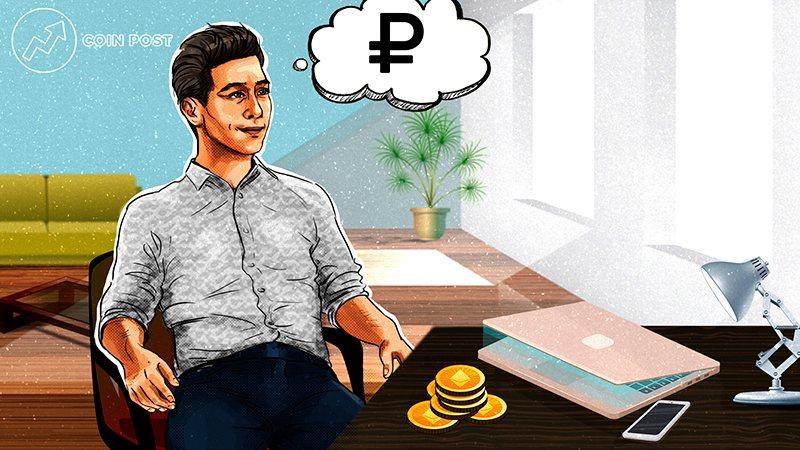 Как купить Ethereum за рубли