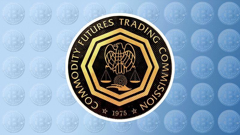 Комиссия по торговле товарными фьючерсами (CFTC)