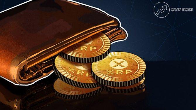 Обменники для покупки Рипл