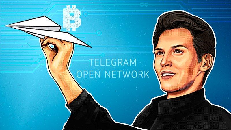 Основатель Telegram TON Павел Дуров