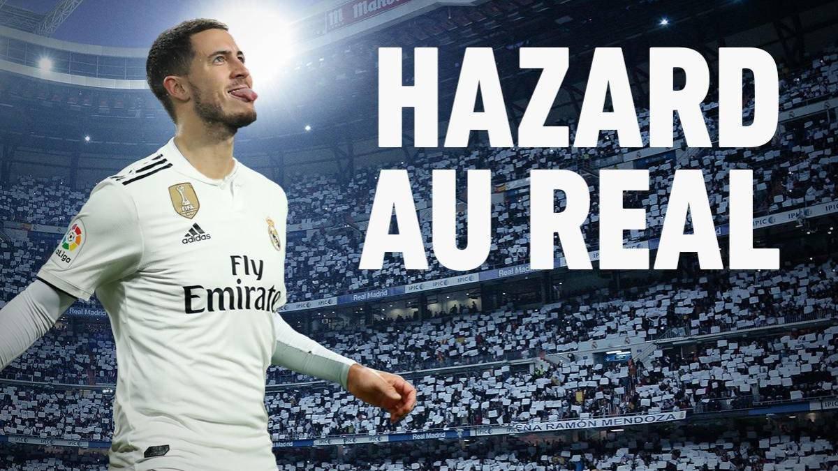 Азар переходит в мадридский Реал