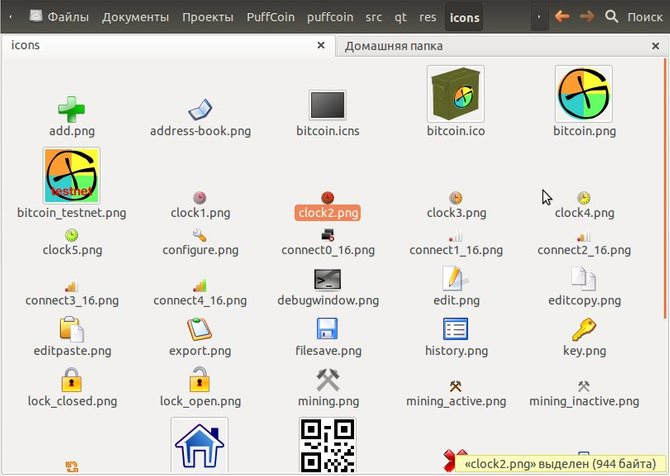 Иконки в системной папке приложения // Источник: habr.com