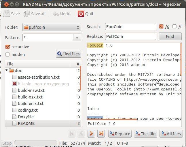 Приложения для Замена названий в приложении Regexxer // Источник: habr.com