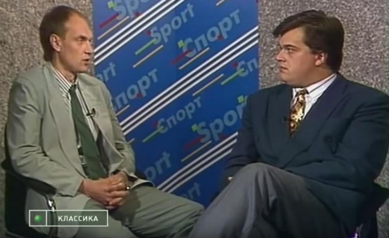 Бубнов и Уткин
