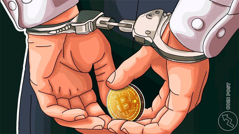 Мошенничество с криптовалютами